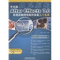 http://ec4.images-amazon.com/images/I/51ZzNgUtWsL._AA200_.jpg