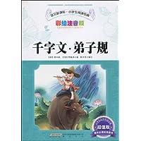 http://ec4.images-amazon.com/images/I/51ZzgxsCc7L._AA200_.jpg