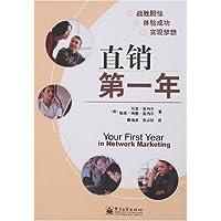 http://ec4.images-amazon.com/images/I/51a%2BRcxnH6L._AA200_.jpg