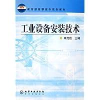 http://ec4.images-amazon.com/images/I/51a-UjJi8tL._AA200_.jpg