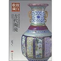 http://ec4.images-amazon.com/images/I/51a-Urn1lzL._AA200_.jpg