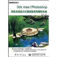 http://ec4.images-amazon.com/images/I/51a-sqIzWdL._AA200_.jpg