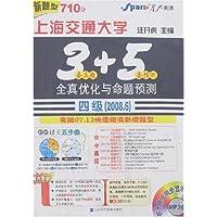 http://ec4.images-amazon.com/images/I/51a0-xMqmqL._AA200_.jpg