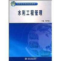 http://ec4.images-amazon.com/images/I/51a07DN5X1L._AA200_.jpg