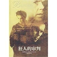 http://ec4.images-amazon.com/images/I/51a0EhHsebL._AA200_.jpg