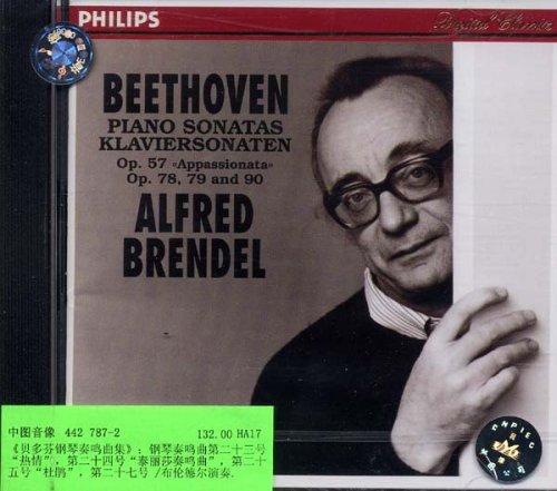 进口CD 贝多芬钢琴奏鸣曲集 442 787 2