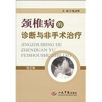 http://ec4.images-amazon.com/images/I/51a0tMP0d5L._AA200_.jpg
