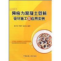 http://ec4.images-amazon.com/images/I/51a1JVP8IjL._AA200_.jpg