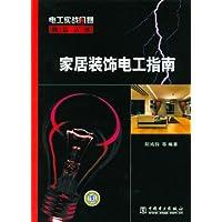 http://ec4.images-amazon.com/images/I/51a1VLbd7eL._AA200_.jpg