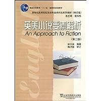 http://ec4.images-amazon.com/images/I/51a1fEG7AqL._AA200_.jpg