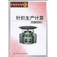 http://ec4.images-amazon.com/images/I/51a1wapLtCL._AA200_.jpg