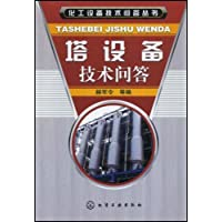 http://ec4.images-amazon.com/images/I/51a25SOKB1L._AA200_.jpg