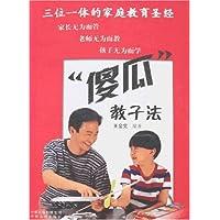 http://ec4.images-amazon.com/images/I/51a2YoLt3vL._AA200_.jpg