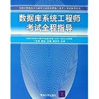 http://ec4.images-amazon.com/images/I/51a2wdMlh3L._AA200_.jpg