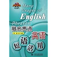 http://ec4.images-amazon.com/images/I/51a330XUShL._AA200_.jpg