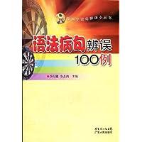 http://ec4.images-amazon.com/images/I/51a3UgnCVfL._AA200_.jpg