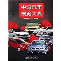 http://ec4.images-amazon.com/images/I/51a3l0pBKRL._AA200_.jpg