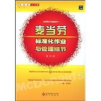http://ec4.images-amazon.com/images/I/51a43L40lFL._AA200_.jpg