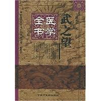 http://ec4.images-amazon.com/images/I/51a43nTA4PL._AA200_.jpg