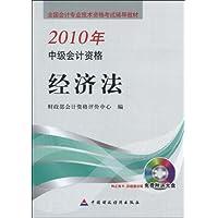 http://ec4.images-amazon.com/images/I/51a4f-2jwzL._AA200_.jpg