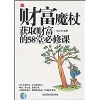 http://ec4.images-amazon.com/images/I/51a4zG0jk8L._AA200_.jpg