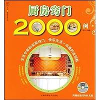 http://ec4.images-amazon.com/images/I/51a55hl2JOL._AA200_.jpg