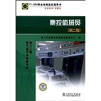 http://ec4.images-amazon.com/images/I/51a5Dagpt2L._AA200_.jpg