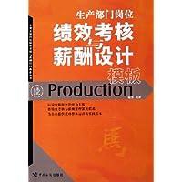 http://ec4.images-amazon.com/images/I/51a5F4b-InL._AA200_.jpg
