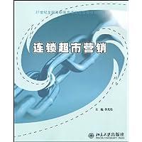 http://ec4.images-amazon.com/images/I/51a5QUP2aXL._AA200_.jpg