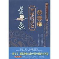 http://ec4.images-amazon.com/images/I/51a5Tt7xsTL._AA200_.jpg