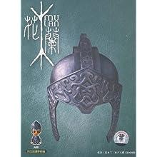 花木兰电影原声大碟 DVD CD