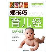 http://ec4.images-amazon.com/images/I/51a6dyaU-WL._AA200_.jpg