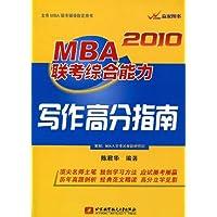 http://ec4.images-amazon.com/images/I/51a6giYlS6L._AA200_.jpg