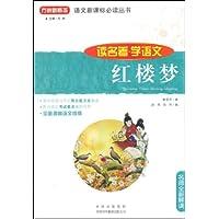 http://ec4.images-amazon.com/images/I/51a76LEmorL._AA200_.jpg