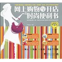 http://ec4.images-amazon.com/images/I/51a788%2BvXML._AA200_.jpg