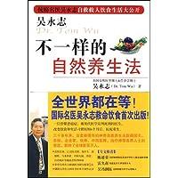 http://ec4.images-amazon.com/images/I/51a7J-o2l9L._AA200_.jpg