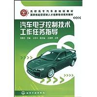 http://ec4.images-amazon.com/images/I/51a7mdVFxDL._AA200_.jpg