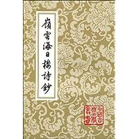 http://ec4.images-amazon.com/images/I/51a7p3HRY-L._AA200_.jpg