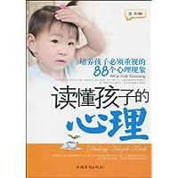 http://ec4.images-amazon.com/images/I/51a7vvURf2L._AA200_.jpg