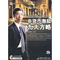 http://ec4.images-amazon.com/images/I/51a8%2BiEy7jL._AA200_.jpg