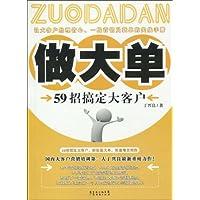 http://ec4.images-amazon.com/images/I/51a82IEeuFL._AA200_.jpg