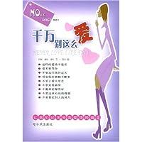 http://ec4.images-amazon.com/images/I/51a8loyYXUL._AA200_.jpg