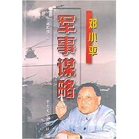 http://ec4.images-amazon.com/images/I/51a8vtIKh1L._AA200_.jpg
