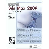 http://ec4.images-amazon.com/images/I/51a9RdKvRfL._AA200_.jpg