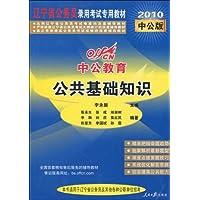 http://ec4.images-amazon.com/images/I/51a9TQKHQlL._AA200_.jpg