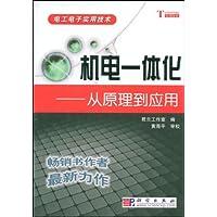http://ec4.images-amazon.com/images/I/51a9bp7aciL._AA200_.jpg