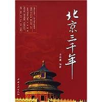 http://ec4.images-amazon.com/images/I/51aALseDD5L._AA200_.jpg