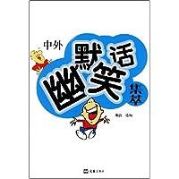 http://ec4.images-amazon.com/images/I/51aBIqHFnjL._AA200_.jpg