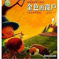 http://ec4.images-amazon.com/images/I/51aBNBxETjL._AA200_.jpg