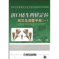 http://ec4.images-amazon.com/images/I/51aBz8UY27L._AA200_.jpg